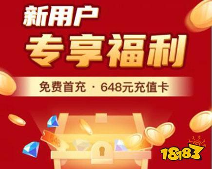 手游ios折扣平台下载 手游ios折扣app大全