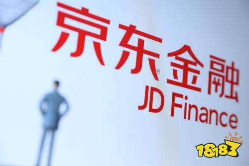 下载京东金融app