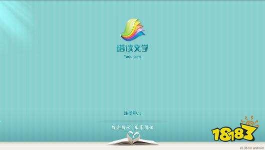 塔读小说最新免费版APP下载