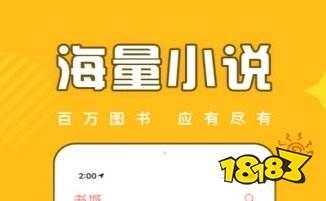 饭团探书官网APP下载