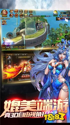 凌天战尊红包游戏苹果版下载