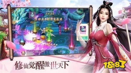 九天元尊红包ios版下载