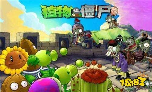 植物大战僵尸年度版中文版下载