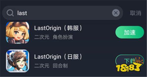 lastorigin下载地址,lastorigin韩服汉化教程