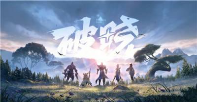 王者荣耀S22赛季本周开启 《原神》1.3版泄密事件频发