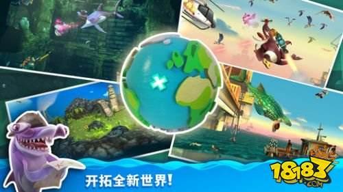 饥饿鲨世界2021破解版下载