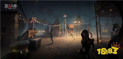 荒诞古怪的赛场 《第五人格》全新限时玩法噩梦逐影上线