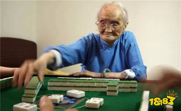 抹去所有中国元素 美国公司推出美式麻将 是傲慢还是革新?