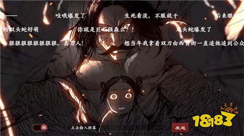 镖人手游评测:武侠硬汉能和MMORPG擦出什么火花