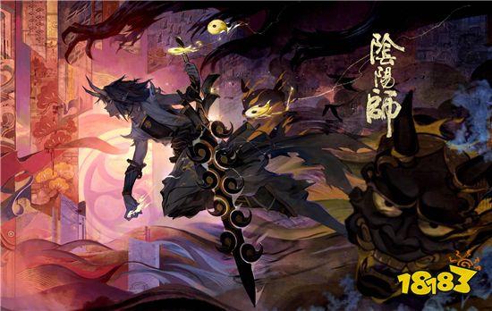 阴阳师1月20日正式服更新汇总 妖行试炼活动开始