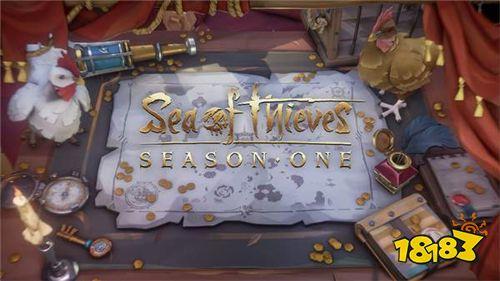 《盗贼之海》第一赛季将于1月28日开启 新内容新体验