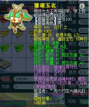 17173梦幻西游