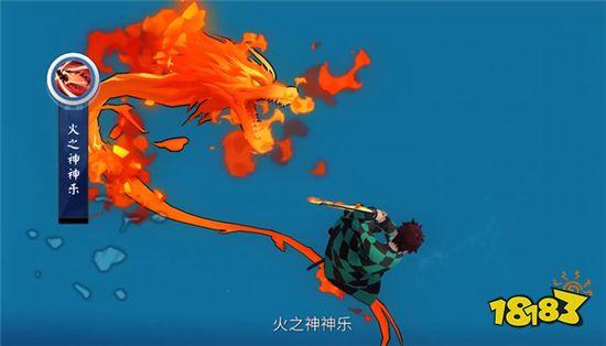 阴阳师鬼灭之刃炭治郎技能赏析 史上最多技能的式神