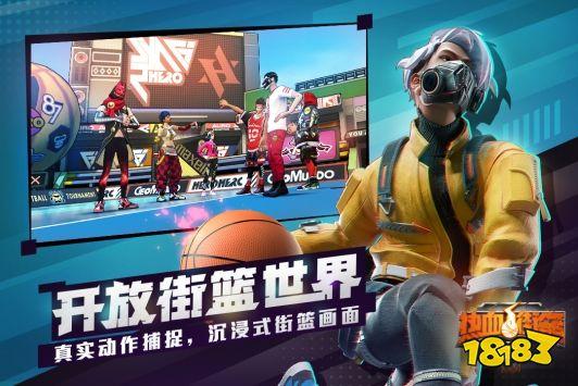 篮球游戏排行榜_每周最新网页游戏推荐NBA篮球游戏篇