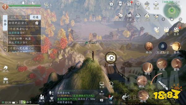 天涯明月刀手游襄州胜景录位置坐标大全 襄州拍照位置一览