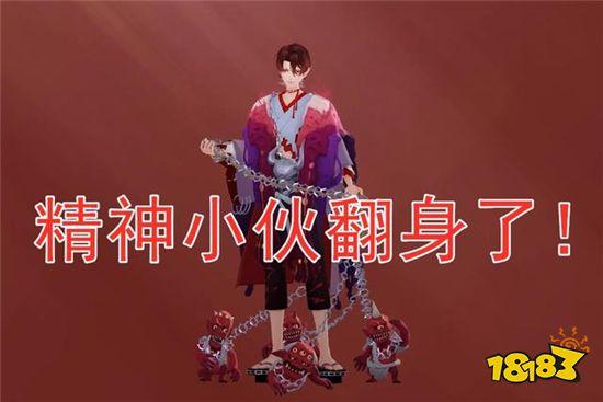 阴阳师春节活动皮肤提前曝光 一共七款皮肤限时上架