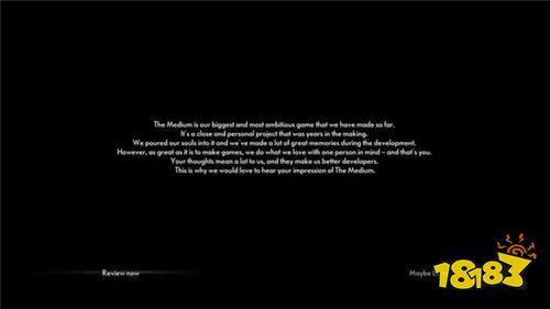 《灵媒》开发团队:希望玩家在通关游戏后再进行评价