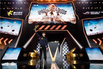 ROG3助力QQ飞车手游车神赏金赛,移动电竞设备将迎来升级