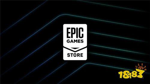日报 Epic商城用户超过1.6亿《杀手3》将推出DLC