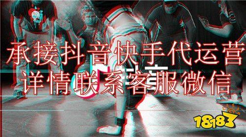 京东短视频投放渠道 电影短视频怎么投放广告