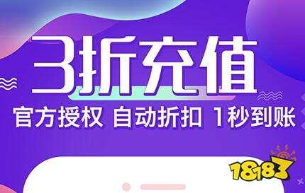 破解版无限钻石手游ios大全 无限钻石手游app排行榜