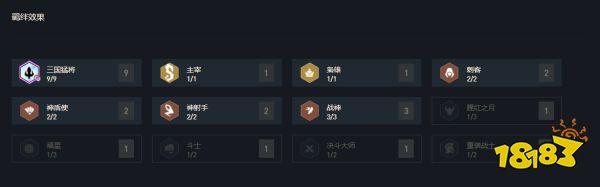 云顶之弈1.29日至2.4日T0阵容排行榜 吃鸡前四阵容TOP3