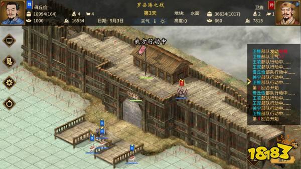 《三国志:汉末霸业》DLC Steam和WeGame限时免费领取