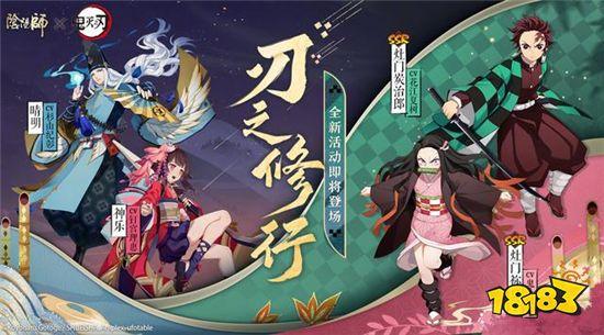 阴阳师春节垢尝可以免费白嫖 实力强度其实相当不错