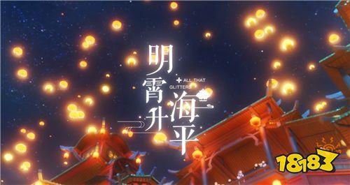 原神春节将出自选五星?六毫秒助力海外加速
