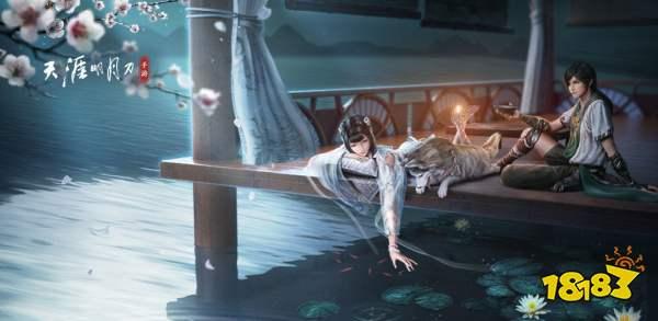 天涯明月刀手游从龙技能详细介绍 从龙职业技能是什么