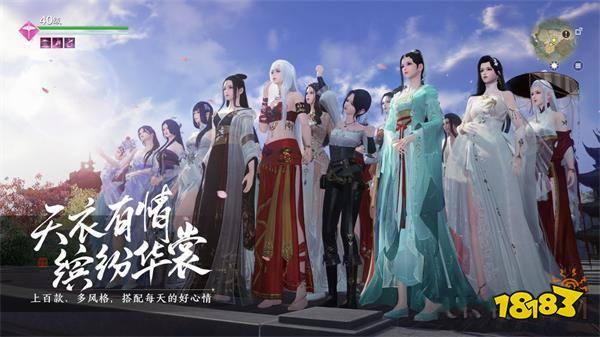 天涯明月刀手游2.8至2.14日福利活动介绍 春节福利活动一览