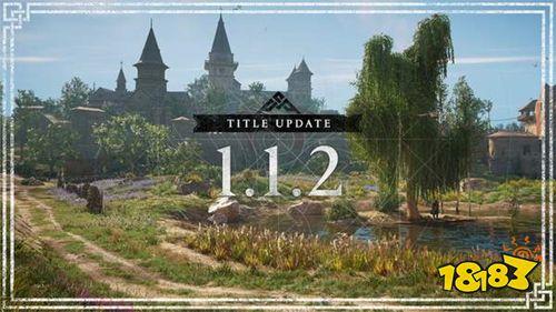 《刺客信条:英灵殿》版本更新今夜上线 含新游戏模式