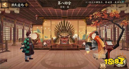 阴阳师源氏道场再出低级错误 玩家表示这次活动不行