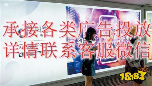 薇娅公司联系方式 快手信息流广告