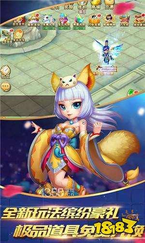 仙灵世界红包游戏下载