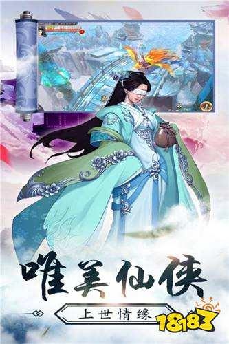 九州幻境城官方版下载