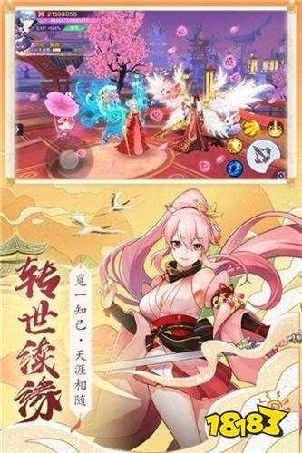 梦幻妖姬红包版下载