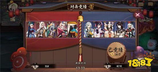 阴阳师一目连对弈竞猜十一连败 痒痒鼠强烈要求加强