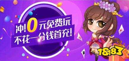 九妖游戏平台正版