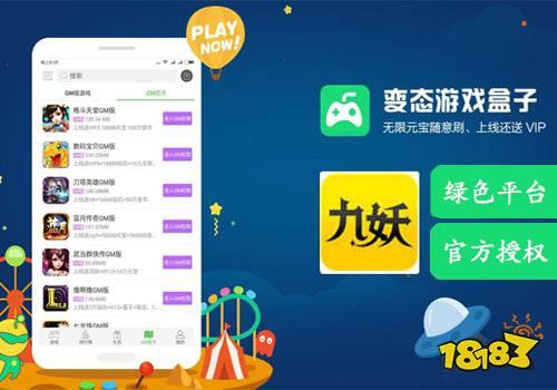 能赚钱的游戏平台app排行榜玩游戏赚钱的app推荐大全