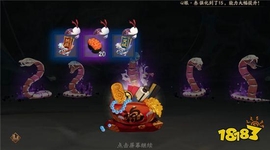 阴阳师目前最强悍的玩家类型 肝帝和氪佬都排不上