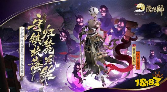 阴阳师现版本的式神排行榜 这些式神值得重点培养