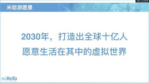日报|《原神》成本达到1亿美元 B社因《辐射4》DLC被起诉