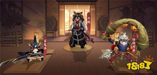 阴阳师浪川改变现版本斗技体系 蛇岳或能反抗阎魔