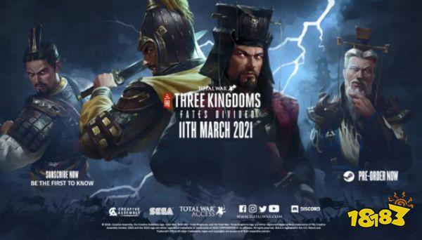 """《全战三国》DLC""""命运分野""""公布:将于3月11日发售!"""