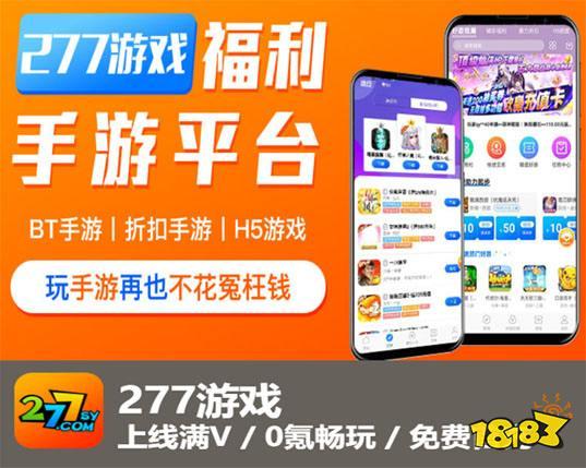 bt版安卓手机游戏大全 2021安卓BT手游排行榜
