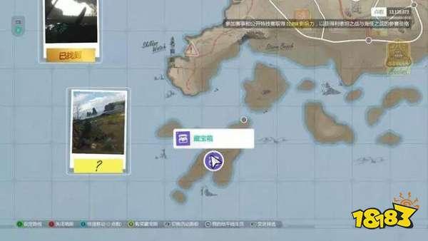 极限竞速地平线4财富岛宝藏攻略 财富岛所有宝藏地点一览