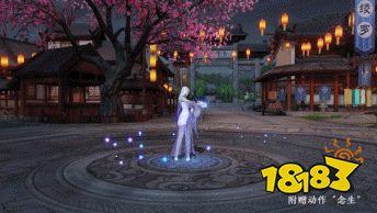 天刀手游3月华丽上新 春之洛神大赛开启