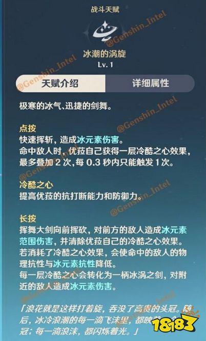 原神1.5版本内鬼爆出新角色 瑶瑶和白术直接没了