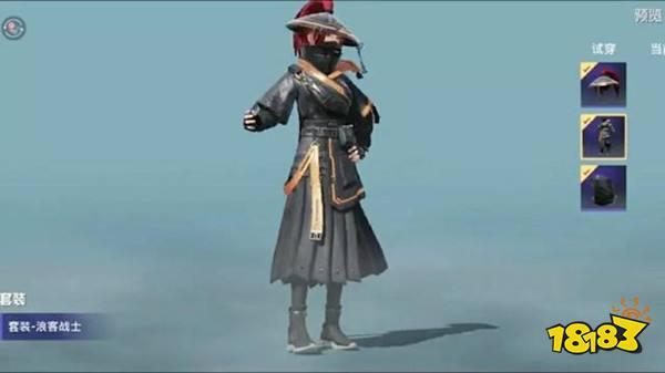 光子又出古装武侠风套装 浪客战士到底值不值得入手